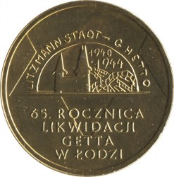 Монета > 2злоти, 2009 - Полша  (65th Anniversary - Liquidation of the Lodz Ghetto) - obverse