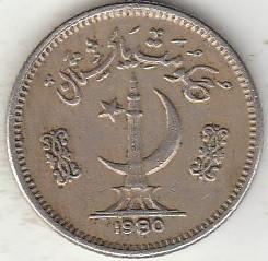 Coin > 25paisa, 1980 - Pakistan  - obverse