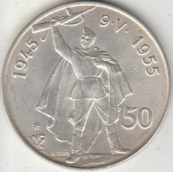 Moneta > 50corone, 1955 - Cecoslovacchia  (10° anniversario - Liberazione dalla Germania) - obverse