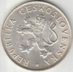 Moneta > 50corone, 1955 - Cecoslovacchia  (10° anniversario - Liberazione dalla Germania) - reverse