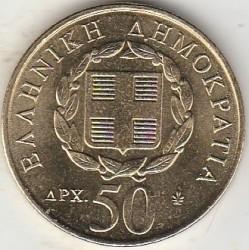 Moneta > 50dracme, 1998 - Grecia  (200° anniversario - Morte di Rigas Feraios) - obverse