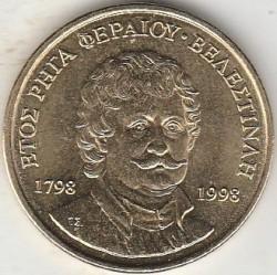 Moneta > 50dracme, 1998 - Grecia  (200° anniversario - Morte di Rigas Feraios) - reverse