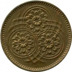 Moneta > 1centas, 1967-1992 - Gajana  - obverse