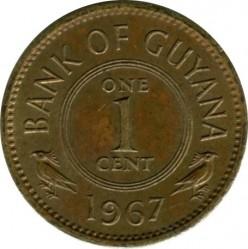 Moneta > 1centas, 1967-1992 - Gajana  - reverse