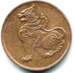 Coin > 1pya, 1952-1965 - Myanmar  - obverse