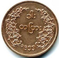 Moneta > 1pya, 1952-1965 - Myanmar  - reverse