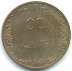 Coin > 10pyas, 1991 - Myanmar  (FAO) - obverse