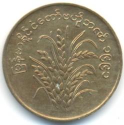 Coin > 10pyas, 1991 - Myanmar  (FAO) - reverse
