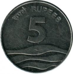 Moneta > 5rupii, 2007-2008 - Indie  - reverse