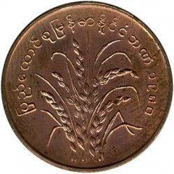 Coin > 25 pyas, 1980 - Myanmar  (F.A.O - Rice plant) - reverse