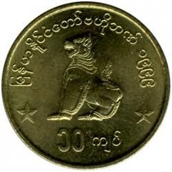 Moneta > 10kyats, 1999 - Myanmar  - reverse