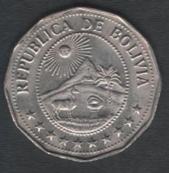 Moneta > 25sentavai, 1971-1972 - Bolivija  - obverse