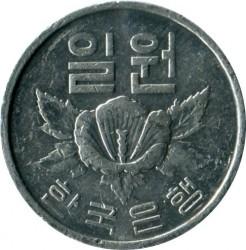سکه > 1ون, 1968-1982 - کره جنوبی  - obverse