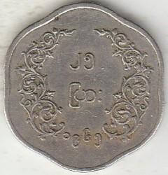 Coin > 25pyas, 1952-1965 - Myanmar  - obverse