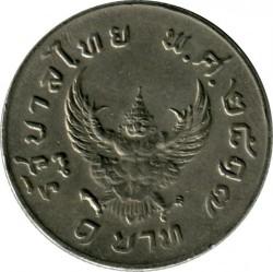 Coin > 1baht, 1974 - Thailand  - obverse