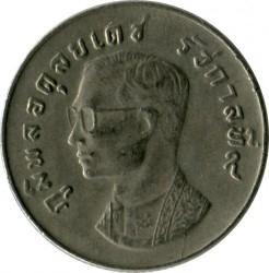 Coin > 1baht, 1974 - Thailand  - reverse