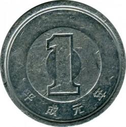 Coin > 1yen, 1989 - Japan  (Heisei) - obverse