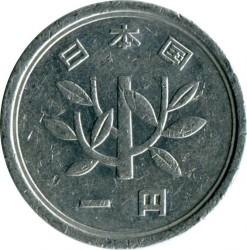 Coin > 1yen, 1989 - Japan  (Heisei) - reverse