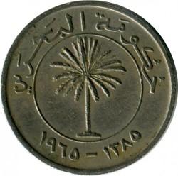 Монета > 50филсов, 1965 - Бахрейн  - obverse