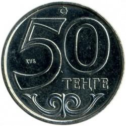 Moneta > 50tenge, 1997-2015 - Kazachstan  - obverse