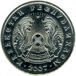 Moneta > 50tenge, 1997-2015 - Kazachstan  - reverse