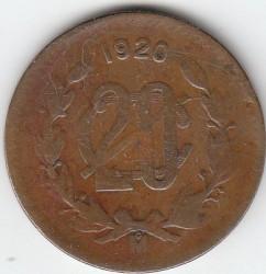 Coin > 20centavos, 1920-1935 - Mexico  - reverse