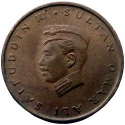 Munt > 1sen, 1967 - Brunei  - obverse