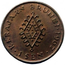 Munt > 1sen, 1967 - Brunei  - reverse
