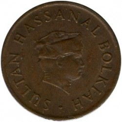 Minca > 1sen, 1986-1993 - Brunej  - obverse