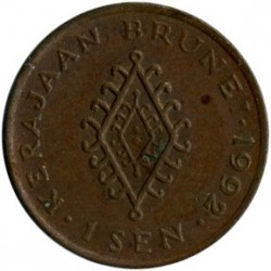 Minca > 1sen, 1986-1993 - Brunej  - reverse