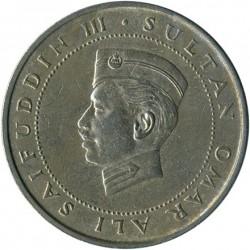 Munt > 50sen, 1967 - Brunei  - obverse