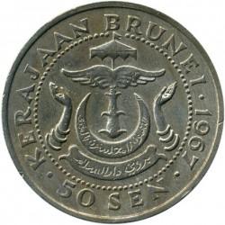 Pièce > 50sen, 1967 - Brunei  - reverse