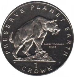 Moneta > 1corona, 1994 - Gibilterra  (Preservare il pianeta terra - Smilodonte) - reverse