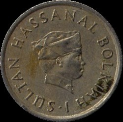 Moneta > 5senai, 1968-1977 - Brunėjus  - obverse