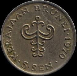 Moneta > 5senai, 1968-1977 - Brunėjus  - reverse