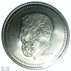 Монета > 50драхм, 1980 - Греція  - obverse