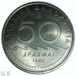 Coin > 50drachmas, 1980 - Greece  - reverse
