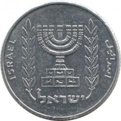 Mynt > 5newagorot, 1980-1984 - Israel  - obverse