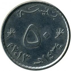 Moneta > 50baisa, 2008-2013 - Oman  - reverse