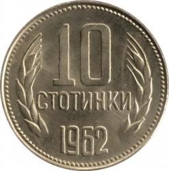 Minca > 10stotinki, 1962 - Bulharsko  - reverse