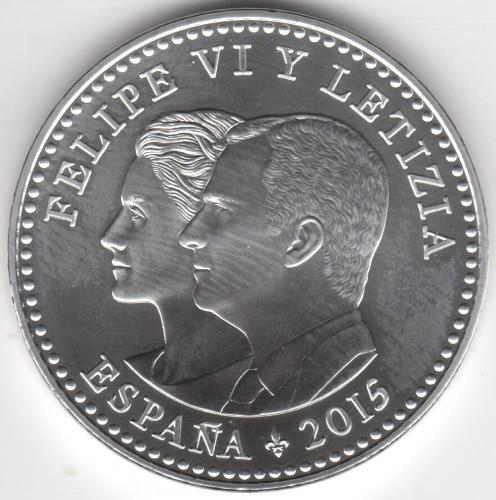 Монета германия 2 евро 2017 f