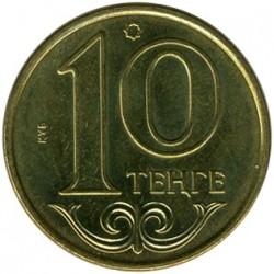 Moneda > 10tenge, 2013-2015 - Kazajistán  - reverse
