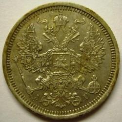 Moneda > 20kopeks, 1886 - Rússia  - obverse