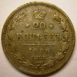 Moneda > 20kopeks, 1886 - Rússia  - reverse