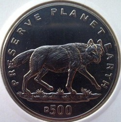 מטבע > 500דינר, 1994 - בוסניה והרצגובינה  (Preserve Planet Earth - Gray Wolf) - obverse