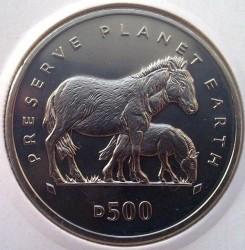 Pièce > 500dinara, 1995 - Bosnie-Herzégovine  (Préserver la planète Terre - le cheval de Przewalski) - obverse