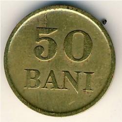 Moneda > 50bani, 1947 - Rumanía  - obverse