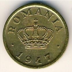 Moneda > 50bani, 1947 - Rumanía  - reverse