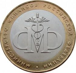 Moneda > 10rublos, 2002 - Rusia  (Ministerio de Finanzas de la Federación Rusa) - reverse