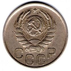 Монета > 20копеек, 1941 - СССР  - obverse